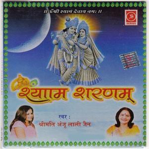 Shyam Sarnam