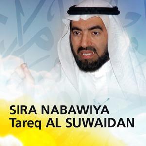 Sira nabawiya - La vie du prophète Saw (Quran - Coran - Islam)