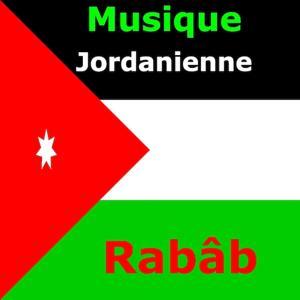 Musique jordanienne