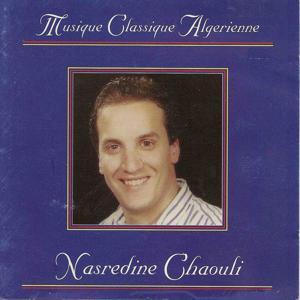 Musique classique algérienne