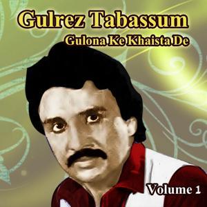 Gulona Ke Khaista De, Vol. 1