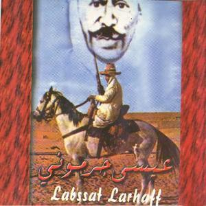 Labssat Larhaff (Chaoui)