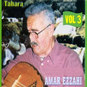 Insiraf / Ya oualfi tadj el bahyin / Lakitha fi tawafi tasaa / Ebqaou aala kheir / Hadi (Tahara, vol. 3)