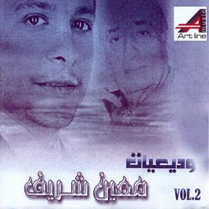 Wadiâayiat, vol. 2