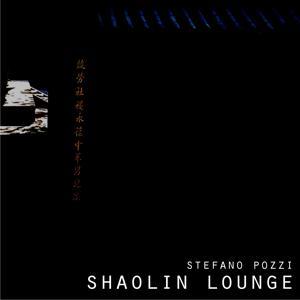 Shaolin Lounge