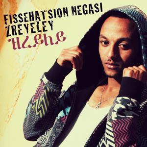 Zreyeley (Eritrean Music)