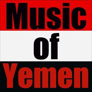 Music of Yemen (Yemeni Music)