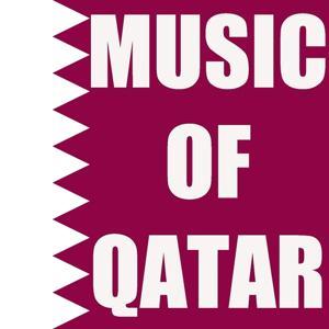 Music of Qatar (Qatari Music)