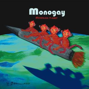Monogaxx Planet