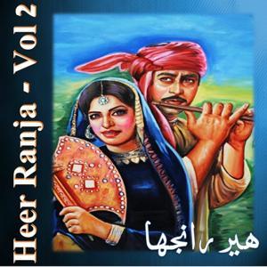 Heer Ranja, Vol. 2