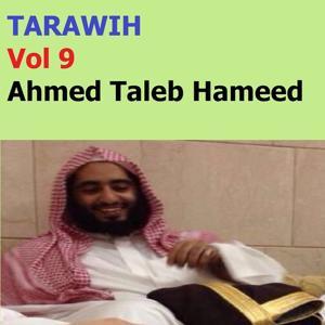 Tarawih, Vol. 9 (Quran - Coran - Islam)