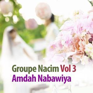 Amdah Nabawiya, vol. 3 (Quran - Coran - Islam)