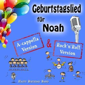 Geburtstagslied für Noa