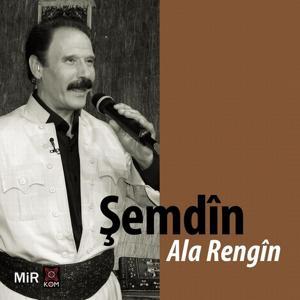 Ala Rengîn