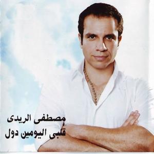 Alby El Youmin Dol