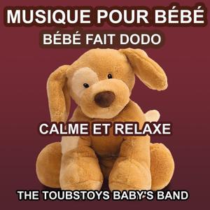 Musique pour bébé (Bébé fait dodo - Calme et relaxe)