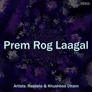 Prem Rog Laagal