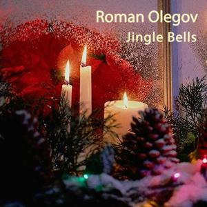 Jingle Bells (2014 Club Mix)