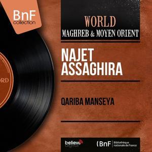 Qariba Manseya (Mono Version)