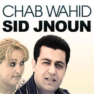 Sid Jnoun