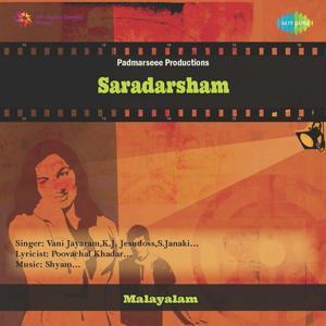 Saradarsham (Original Motion Picture Soundtrack)