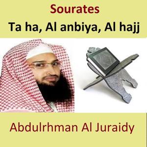 Sourates Ta Ha , Al Anbiya, Al Hajj (Quran - Coran - Islam)