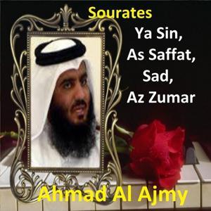 Sourates Ya Sin, As Saffat, Sad, Az Zumar (Quran - Coran - Islam)