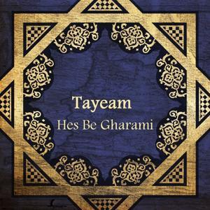Hes Be Gharami