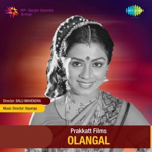 Olangal (Original Motion Picture Soundtrack)