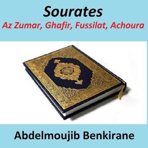 Sourates Az Zumar, Ghafir, Fussilat, Achoura (Quran - Coran - Islam)