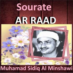 Sourate Ar Raad (Quran - Coran - Islam)