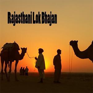 Rajasthani Lok Bhajan