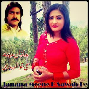 Janana Meene K Sawab De