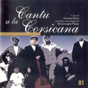 Cantu a la Corsicana Vol. 1