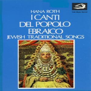 Jewish Traditional Songs: I canti del popolo ebraico