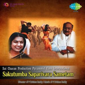 Sakutumba Saparivara Sametam (Original Motion Picture Soundtrack)