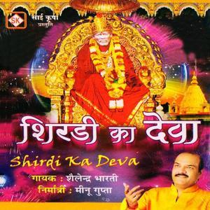 Shirdi Ka Deva