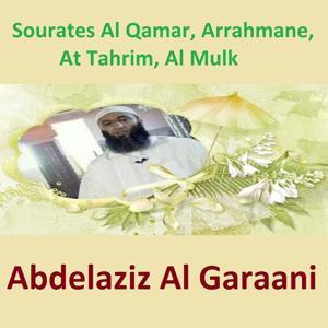 Sourates Al Qamar, Arrahmane, At Tahrim, Al Mulk (Quran - Coran - Islam)