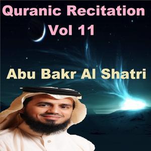 Quranic Recitation, Vol. 11 (Quran - Coran - Islam)