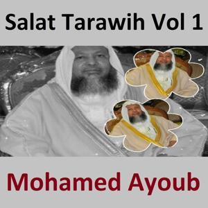 Salat Tarawih, Vol. 1 (Quran - Coran - Islam)