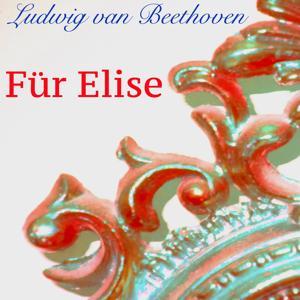 Beethoven: Für Elise, WoO 59 (Cembalo Klangkunst Version)