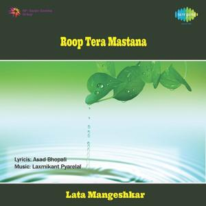 Roop Tera Mastana (Original Motion Picture Soundtrack)