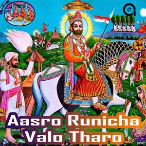 Aasro Runicha Valo Tharo