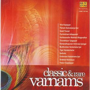 Classic And Rare Varnams