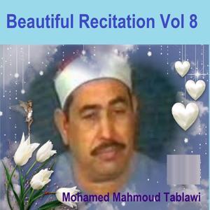 Beautiful Recitation, Vol. 8 (Quran - Coran - Islam)