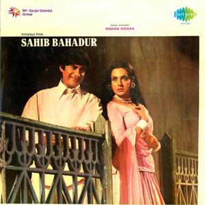 Sahib Bahadur (Original Motion Picture Soundtrack)