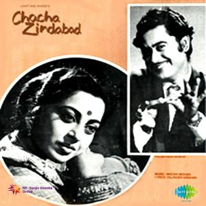 Chacha Zindabad (Original Motion Picture Soundtrack)