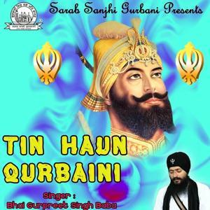 Tin Haun Qurbaini