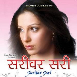 Sarivar Sari (Original Motion Picture Soundtrack)