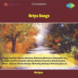 Oriya Songs